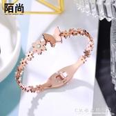 鍍18K玫瑰金單鉆蝴蝶鈦鋼彩金手鐲女款小雛菊飾品禮物 水晶鞋坊