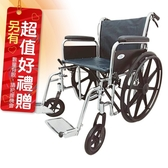 來而康 富士康 機械式輪椅 FZK-150-20 加重加寬 可拆手拆腳(一般) 輪椅A款補助 贈 熊熊愛你中單