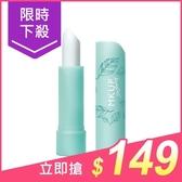 MKUP美咖 糖霜滋潤嫩唇棒(3.5g)【小三美日】原價$290