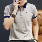 2019夏季男士短袖t恤襯衫V領韓版翻領polo衫潮流上衣男裝體恤衣服