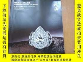 二手書博民逛書店翰海2011秋季拍賣會罕見時光尚品——鑽石手錶Y270271