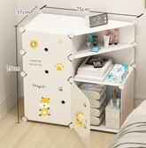 床頭櫃簡易床頭櫃床邊小櫃子儲物櫃多功能塑料迷你床頭收納櫃子簡約現代igo 法布蕾輕時尚