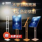 KT板展架海報架落地式立式立牌易拉寶水牌防風廣告牌展示架定制作