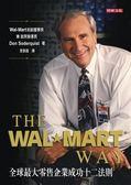 (二手書)The Wal-Mart Way:全球最大零售企業成功12法則(中文版)
