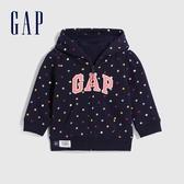 Gap嬰兒 Logo波點熊耳造型連帽外套 619647-海軍藍
