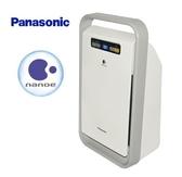 入內現折 ﹝原廠經銷﹞ Panasonic 國際牌空氣清淨機【F-PXJ30W 】nanoe奈米水離子