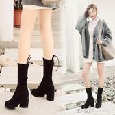 小短靴女秋冬sw新款冬天鞋子粗跟高跟早瘦瘦靴女士中筒棉靴子 溫暖享家
