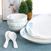 陶瓷 骨瓷餐具套裝中式家用簡約廚房碗盤碗碟碗具6件套組合