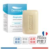 Dermagor 朵瑪 杏核油潔膚皂 150g【巴黎丁 】