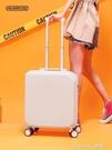行李箱網紅ins新款女旅行小型小號輕便18寸20密碼登機拉桿箱子潮 樂活生活館