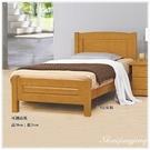 【水晶晶家具/傢俱首選】CX1199-3東尼3.5尺樟木實木可調高低單人床架~~床墊另購