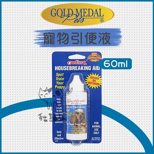 GOLD MEDAL康蒂娜[寵物引便液,60ml]