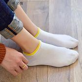 純棉韓版淺口可愛薄款低幫襪