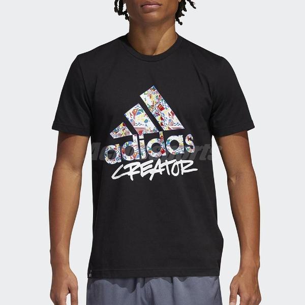 adidas 短袖 BOS Tee 黑 彩色 男款 國旗 籃球 FIBA 【ACS】 DX6891