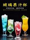 玻璃果汁杯奶茶店專用