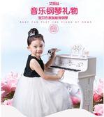 兒童電子琴麥克風鋼琴寶寶初學者電子琴女男孩玩具1-3-6-8歲音樂   新年下殺