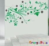 壁貼【橘果設計】愛心柳 DIY組合壁貼/牆貼/壁紙/客廳臥室浴室幼稚園室內設計裝潢