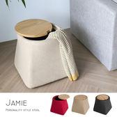 Jamie婕咪收納腳凳-3色 / H&D東稻家居