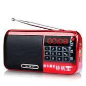 F3收音機MP3老人迷你小音響插卡音箱DSHY 都市韓衣