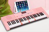 電子琴 智慧教學電子琴61鋼琴鍵成人兒童女孩初學者入門多功能專業  mks年終尾牙