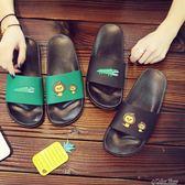 拖鞋女夏室內居家情侶防滑厚底浴室洗澡可愛涼拖鞋家用夏季男韓版color shop