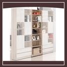 【多瓦娜】納維斯2尺開放書櫥 21057-880003