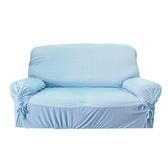 HOLA 寧夏涼感一人沙發便利套 藍