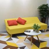 布藝小戶型沙發客廳可摺疊沙發床雙人三人租房服裝店沙發床兩用 生活樂事館NMS