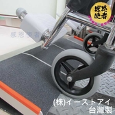 安心鋁合金斜坡板-90cm長 #第2代-附防掉落側板-日本企劃/台灣製 ZHTW1798-90 銀髮族,輪椅,行動不便