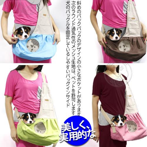 【培菓平價寵物網】DogLemi》寵物外出旅行單肩斜背包|背袋