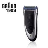 德國百靈BRAUN 1系列舒滑電鬍刀190s