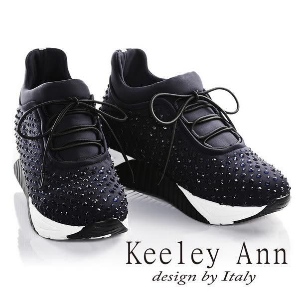★零碼出清★Keeley Ann樂活運動風曲線條紋鞋底滿鑽綁帶休閒鞋(藍色)-Ann系列