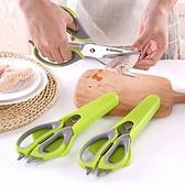 廚房核桃剪 雞骨剪刀 不銹鋼廚房多用冰箱剪 多功能食物剪【庫奇小舖】
