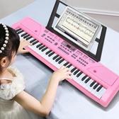 兒童電子琴玩具帶話筒61鍵小孩鋼琴多功能初學者寶寶女孩送教程 酷男精品館
