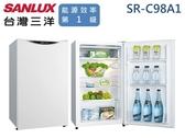 留言加碼折扣享優惠三洋98公升 環保冷媒 1級能效 美背設計 定頻單門冰箱SR-C98A1