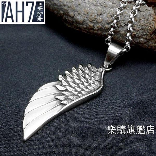 項鍊鈦鋼天使之翼吊墜男士百搭項鍊復古羽毛潮流男款條碼刻字