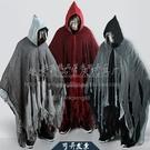 萬圣節成人恐怖披風斗篷服裝道具鬼屋密室舞會表演死神嚇人鬼衣服 幸福第一站
