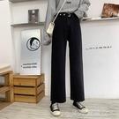 黑色高腰牛仔褲女秋冬新款褲子寬鬆百搭闊腿褲顯瘦直筒褲長褲凱斯盾