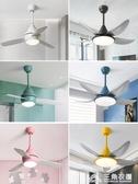 北歐風扇燈現代簡約客廳餐廳吊扇燈創意馬卡龍兒童臥室帶風扇吊燈 三角衣櫃