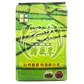 樂米穀場-花東自然農耕特栽鮮白米1.5kg【愛買】