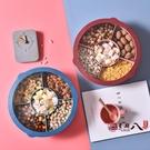 糖果盤 干果盒分格帶蓋堅果糖果盤家用客廳瓜子盒零食創意個性北歐收納盒 VK4376