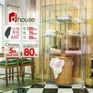 【DD House】 家用經典款六層架 ...