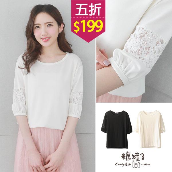 【五折價$199】糖罐子純色抓摺袖拼接蕾絲棉質上衣→預購【E53280】