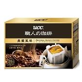 UCC職人典藏風味濾掛式咖啡8Gx24 買一送一【愛買】