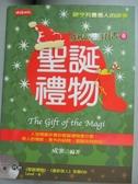【書寶二手書T8/語言學習_JCJ】成寒英語有聲書6-聖誕禮物_成寒