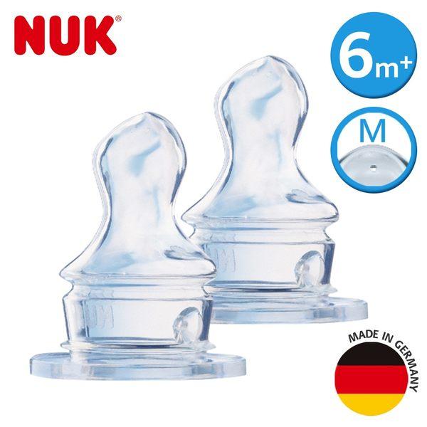 德國NUK-矽膠奶嘴-2號一般型6m+中圓洞-2入