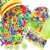 水管道積木塑料拼裝插4-7益智1-2-3-6周歲女男孩寶兒童幼兒園玩具教具   LannaS