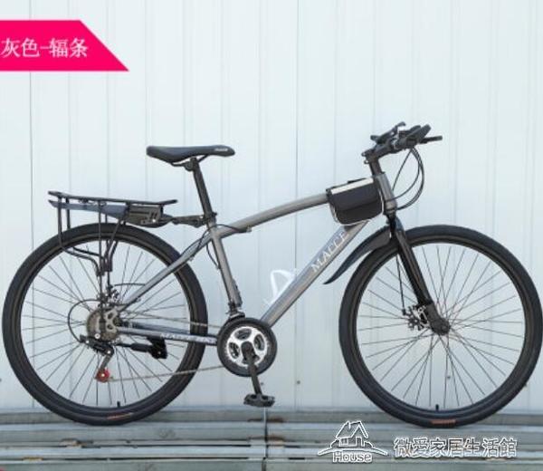 腳踏車 網紅山地車自行車24英寸減震賽車雙碟剎變速學生單車定制【快速出貨】