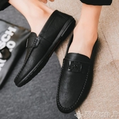 紳士鞋春季男鞋子2020新款豆豆鞋男士軟底開車鞋懶人韓版休閒鞋紳士皮鞋 潮人