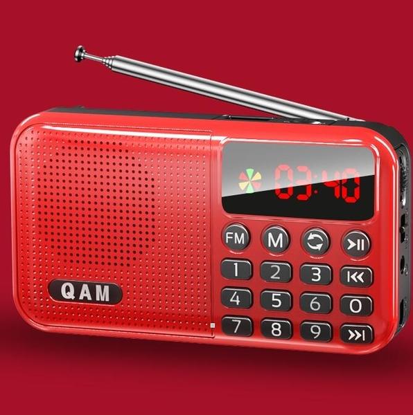 收音機 便攜式播放器可充電廣播隨身聽新款小半導體音樂聽歌小型迷你【快速出貨八折下殺】